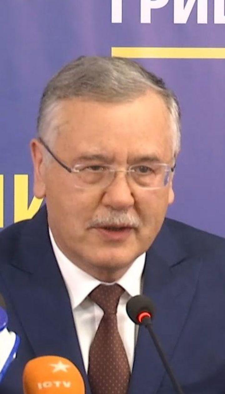Тимошенко та Гриценко підтримали рішення Зеленського про розпуск ВР