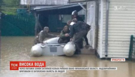 Через потужні зливи затопило кілька районів Івано-Франківської області