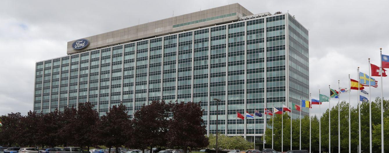 Ford звільнить 7 тисяч працівників, 900 – вже у перший тиждень