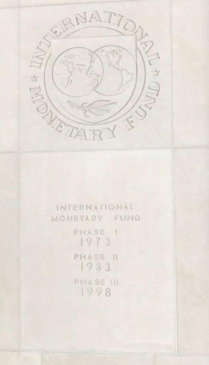 Українська влада очікує на прибуття оціночної місії МВФ