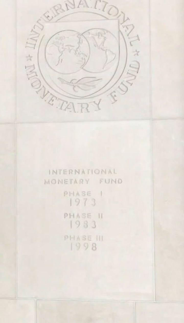 Украинская власть ожидает прибытия оценочной миссии МВФ