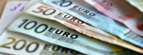 Україна отримала 1,25 мільярда євро. Звідки ці гроші та чому це важливо