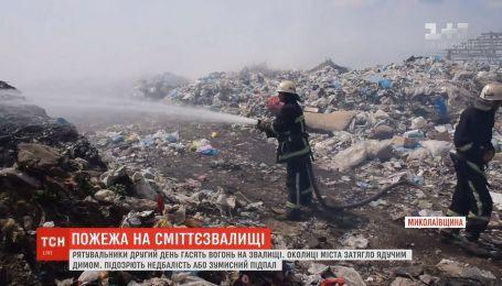 На Миколаївщині рятувальники другий день гасять вогонь на сміттєзвалищі