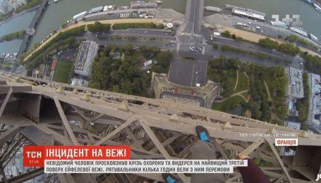 У Парижі чоловік просковзнув повз охорону та видерся на Ейфелеву вежу
