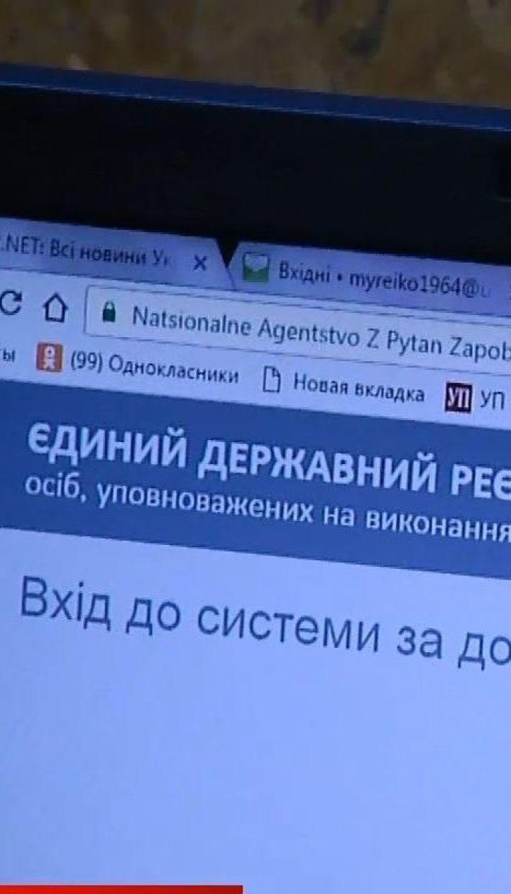 Сколько миллионов задекларировали украинские спортсмены, певцы и телеведущие - Экономические новости