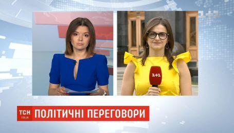 В АП мають розпочатися консультації щодо розпуску Верховної Ради