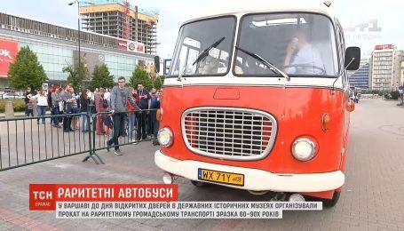 Жители Варшавы катаются на стареньких автобусах образца 60-90-х годов прошлого века