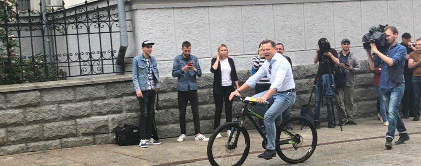Ляшко приехал к Зеленскому на американском велосипеде. ТСН.uа выяснил цену