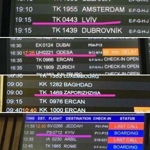 #KyivNotKiev: найбільший аеропорт світу змінив написання назв українських міст