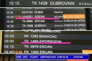 #KyivNotKiev: самый большой аэропорт мира изменил написание названий украинских городов