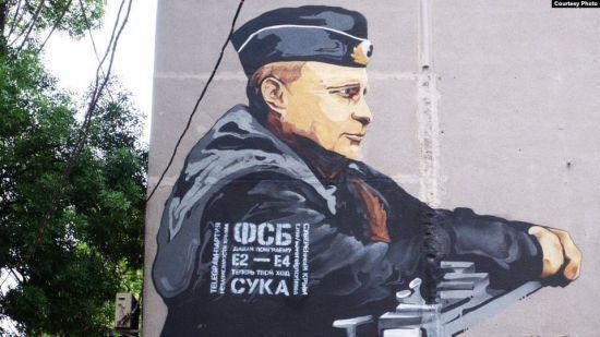 """""""Тепер твій хід, с*ко"""". В окупованому Сімферополі на муралі з Путіним з'явилося звернення до ФСБ"""