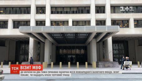В Украину на две недели прибывает оценочная миссия МВФ