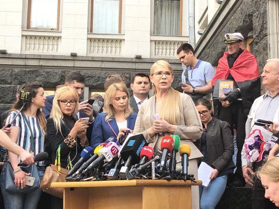 Тимошенко пояснила, на яких підставах Зеленський розпускатиме Раду