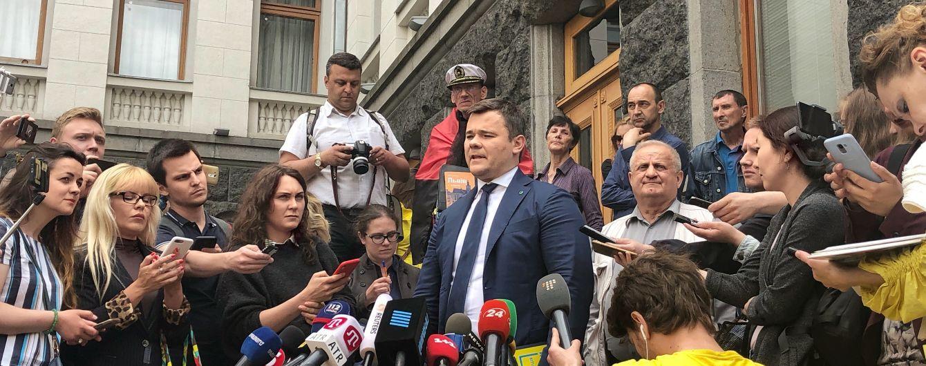 """Богдан назвал """"допустимую"""" для Зеленского дату выборов в Раду"""