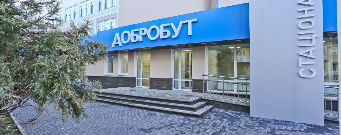 """Медицинский центр """"Добробут"""" объединился с """"Онко консалтинг Центром"""" и расширил возможности для раннего выявления и эффективного лечения онкологии"""