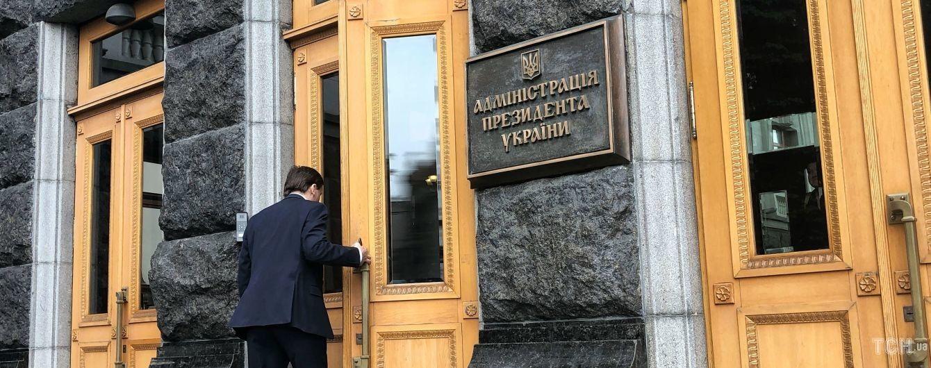 Рябошапка объяснил, почему назначение Богдана главой АП не нарушает закон о люстрации
