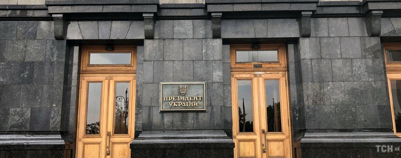На Банковой напомнили о Дебальцево и Иловайске в ответ на обвинения в капитуляции