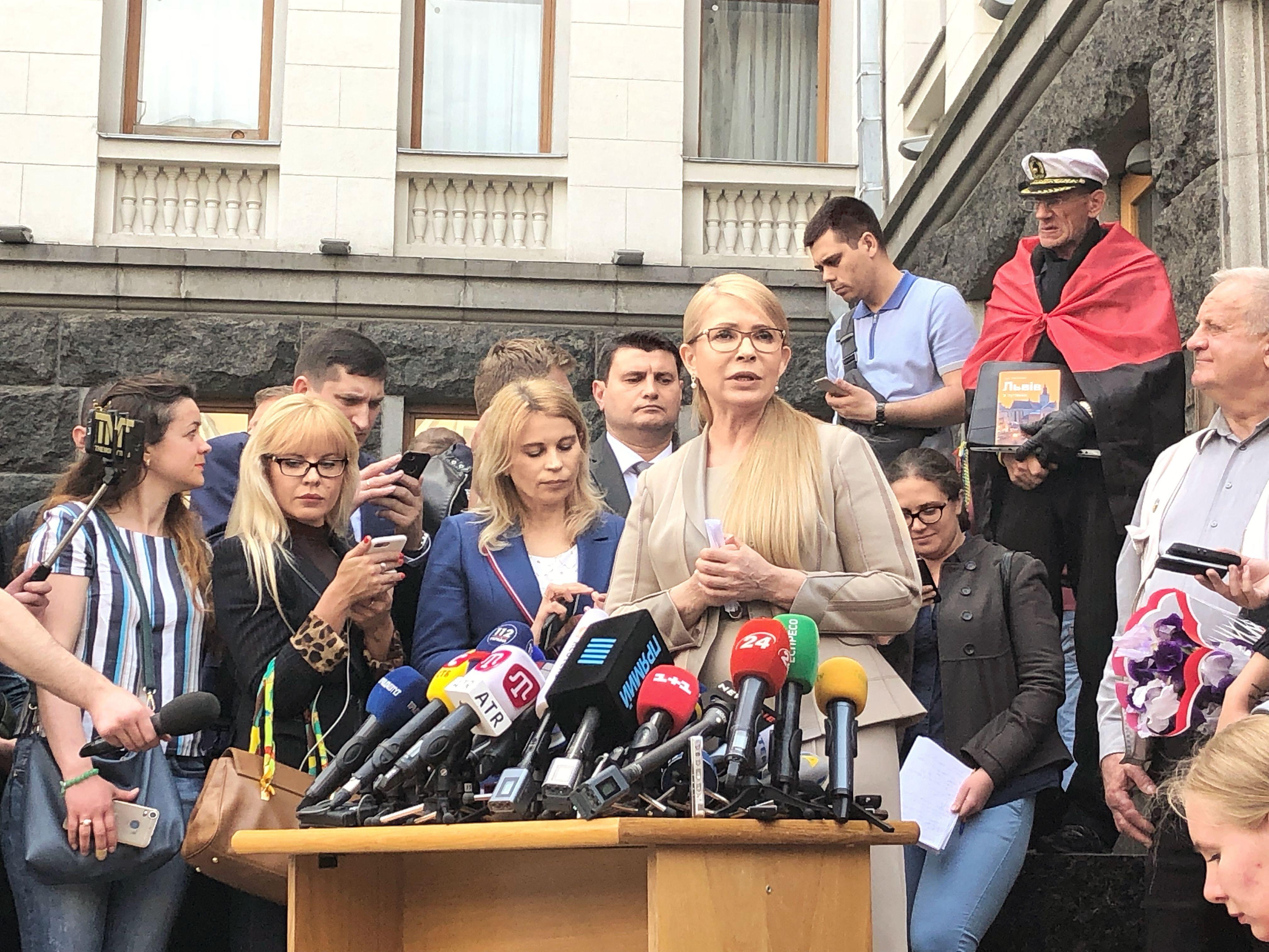 тимошенко під АП