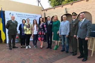 Переможці-2 разом із Соломією Вітвіцькою надихають Південно-Африканську республіку