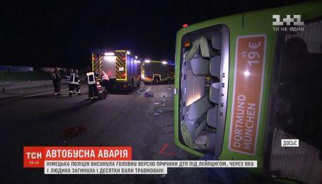 Немецкая полиция выдвинула главную версию причины ДТП пассажирского автобуса под Лейпцигом