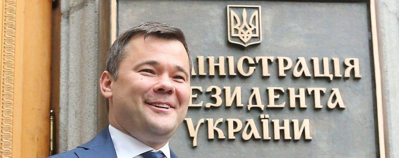 Богдана призначили главою Адміністрації президента