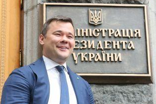 Верховний суд остаточно визнав законним призначення люстрованого Богдана головою АП