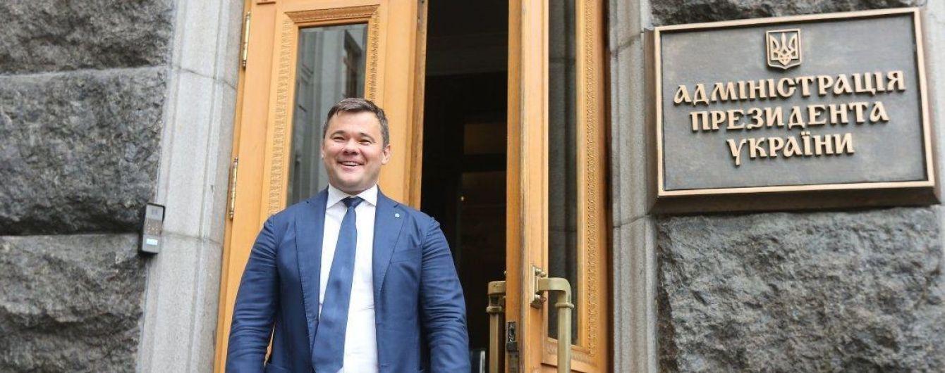Глава Администрации Богдан подал заявление о приостановлении адвокатской деятельности