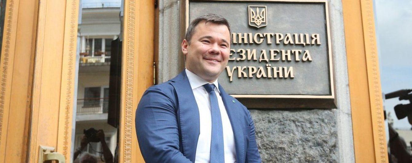 Богдан объяснил свое назначение главой АП и жестко раскритиковал автора закона о люстрации