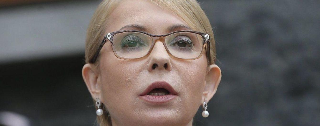 НАПК взялось за дополненную 148 миллионами гривен декларацию Тимошенко
