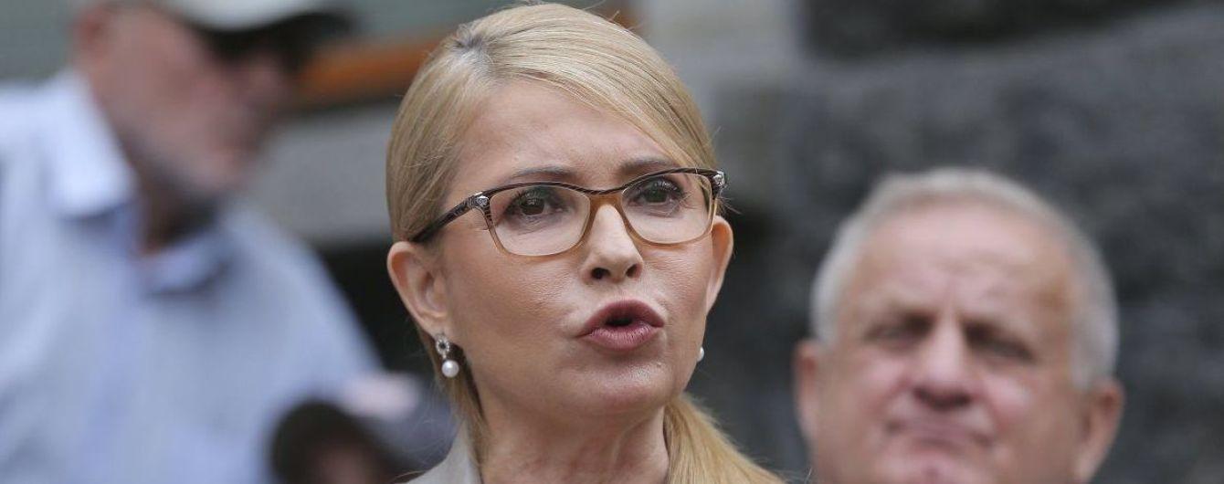 Тимошенко раскритиковала идею проведения референдума относительно мира с Россией