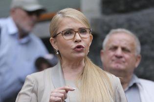 Тимошенко набросилась на журналиста с обвинениями после неудобного вопроса о рынке земли