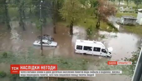 Україну атакував потужний буревій: на Прикарпатті загинув чоловік, якого змило водою