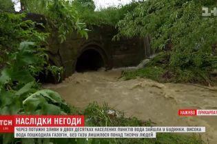На Прикарпатье мужчину, которого унесло бурной рекой, нашли мертвым