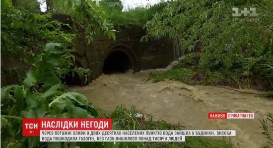 На Прикарпатті чоловіка, якого змило бурхливою річкою, знайшли мертвим