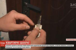 Сезон квартирных краж: в Украине участились случаи ограблений домов