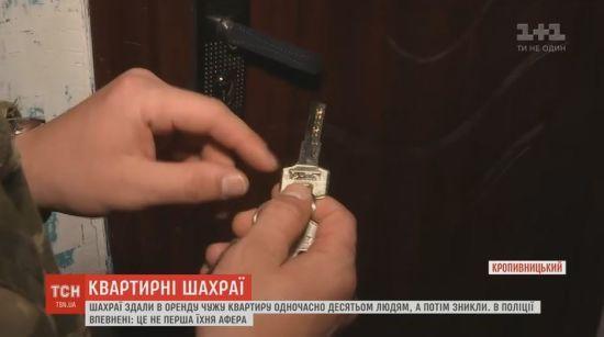 Сезон квартирних крадіжок: в Україні почастішали випадки пограбувань осель