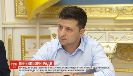 Досрочные выборы могут состояться 21 июля - Богдан