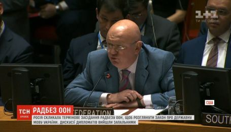 Невдача Кремля: члени Радбезу відмовилися розглядати закон про державну мову України