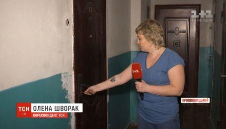 Квартирні шахраї здали в оренду квартиру одночасно десятку охочих