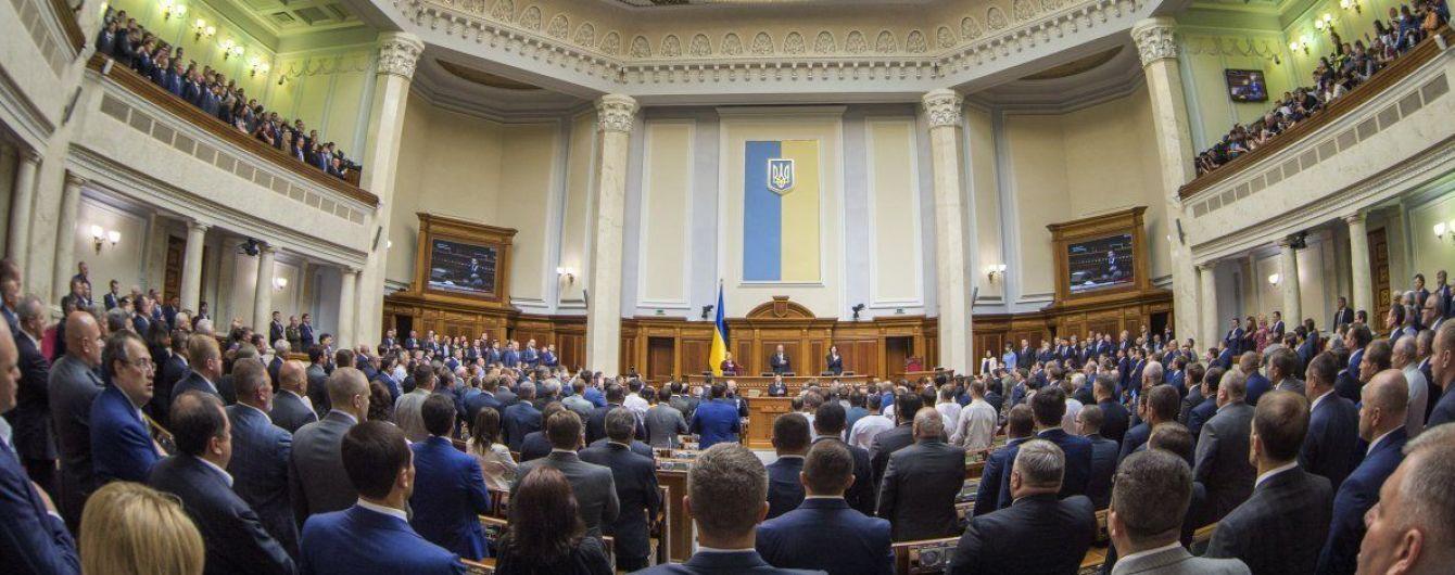 Нардепы после встречи с Зеленским назвали вероятные даты досрочных выборов в Раду