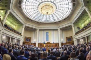Нардепи після зустрічі з Зеленським назвали ймовірні дати дострокових виборів в Раду