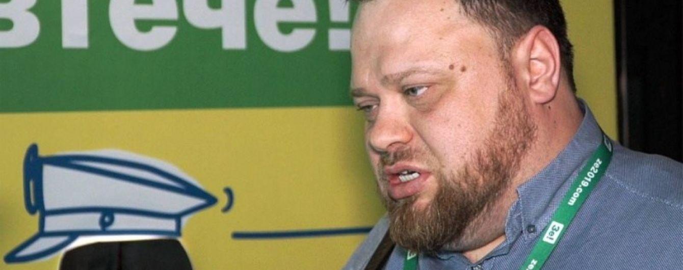 Зеленский назначил своего представителя в Верховной Раде