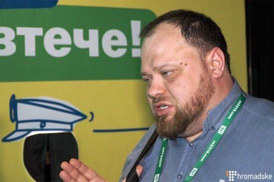 Зеленський призначив свого представника у Верховній Раді