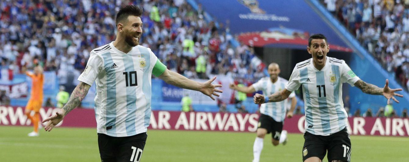 С Месси, но без Икарди. Стал известен состав сборной Аргентины на Кубок Америки-2019