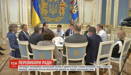 Парламентские выборы: 22 мая состоится внеочередное заседание ВР