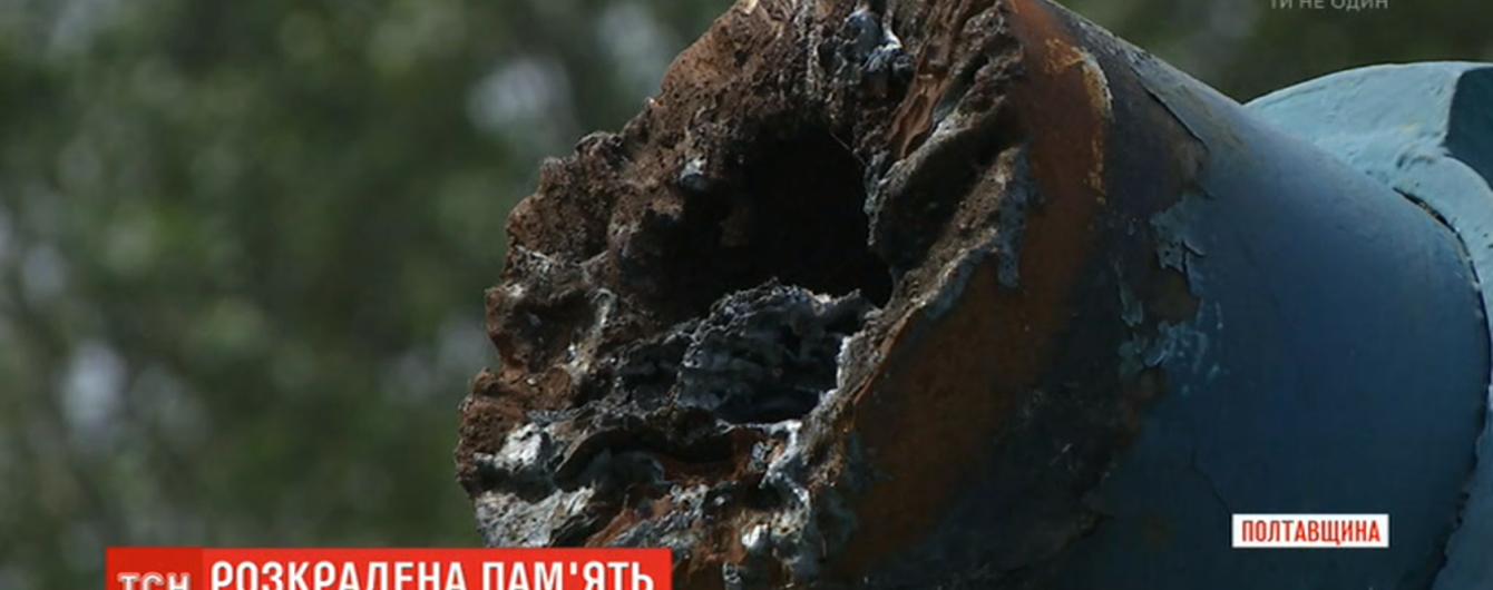 На Полтавщине распилили мемориальный танк и пушку, которые стояли на острове Славы