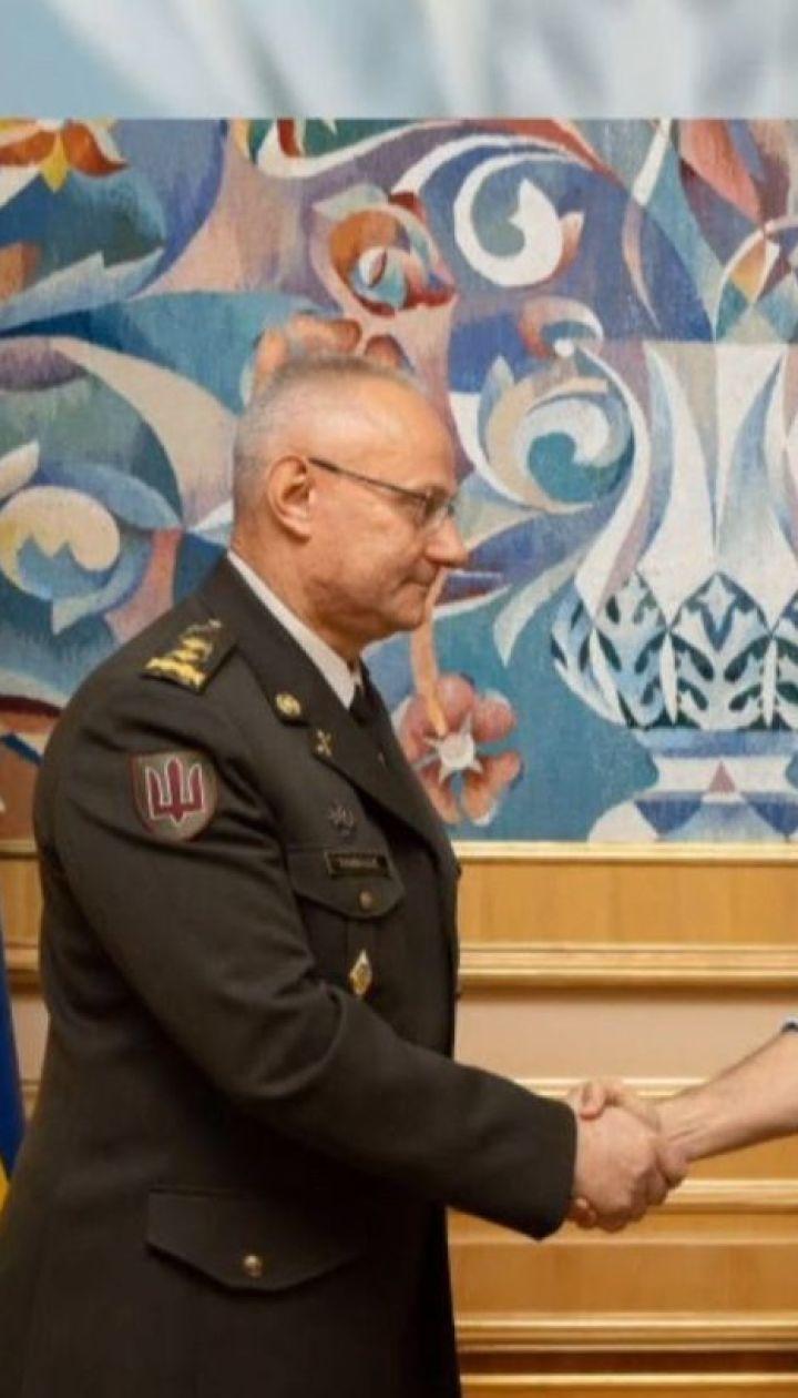 Зеленський призначив генерал-лейтенанта Хомчака начальником Генштабу