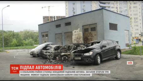 У столиці вщент згоріло п'ять автомобілів