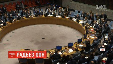 В зале Совбеза ООН горячо подискутировали о законе об украинском языке