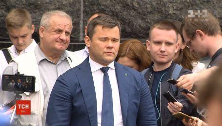 Новым главой Администрации президента стал юрист Андрей Богдан